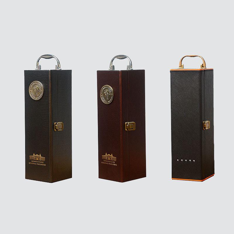Luxury Custom Wine Gift Box