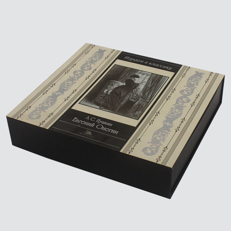 Luxury book shpae gift boxes with magnet for cosmetic packaging box