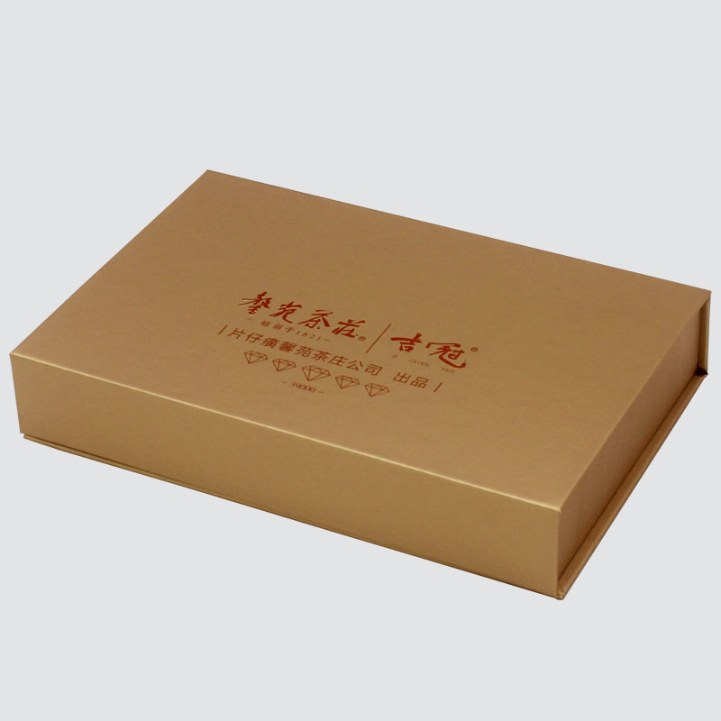 with tray food packaging boxes high quality for food packaging-1