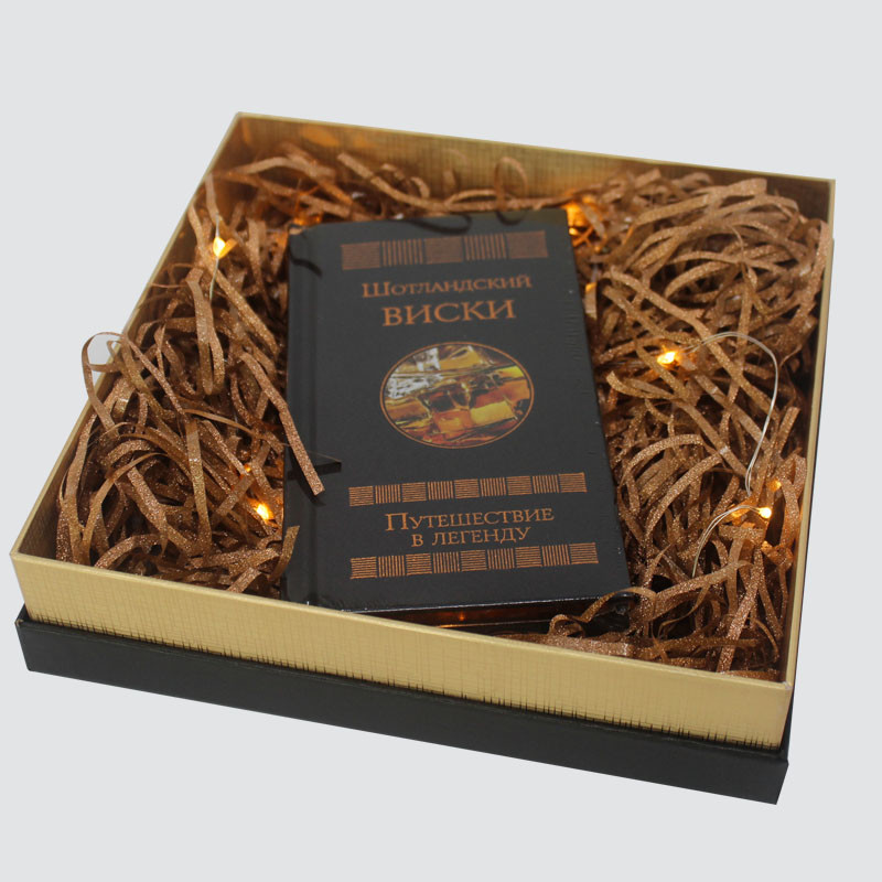 Custom lid and base gift box made for gift packaging