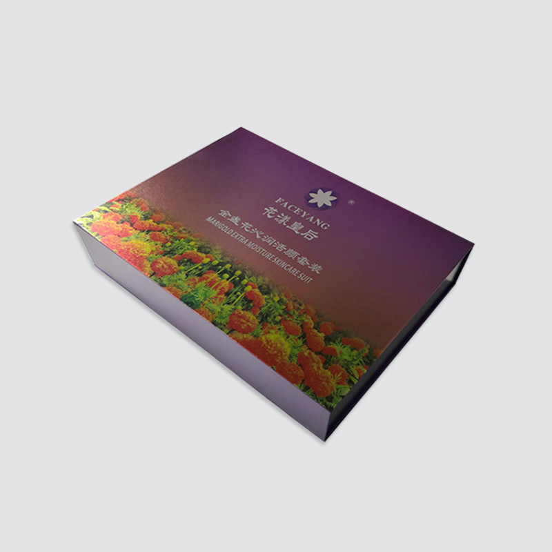 Custom Luxury Book Shape  Magnet Cosmetic Gift Box