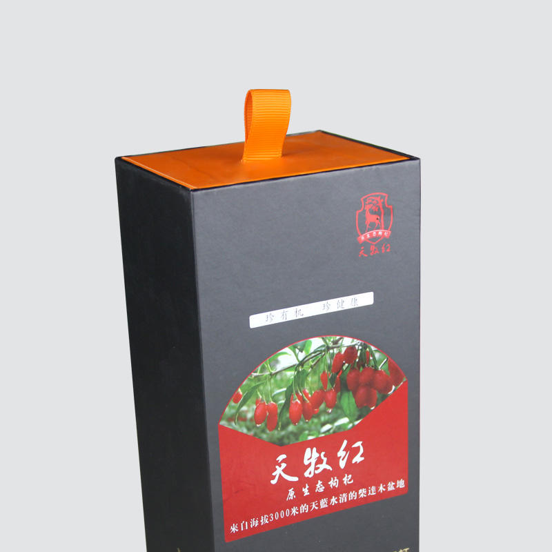 Charm Printing custom pillow box high quality for food box-1