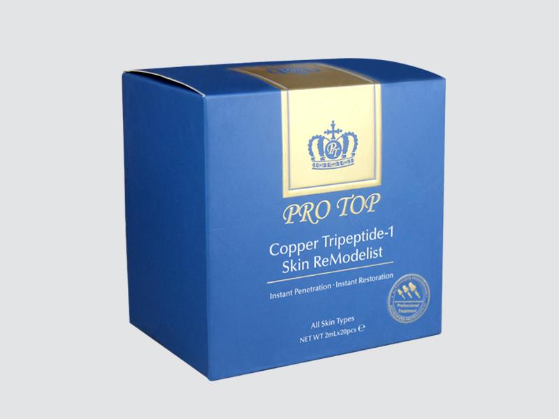 CharmPrinting cosmetic box uv printing gift package-1