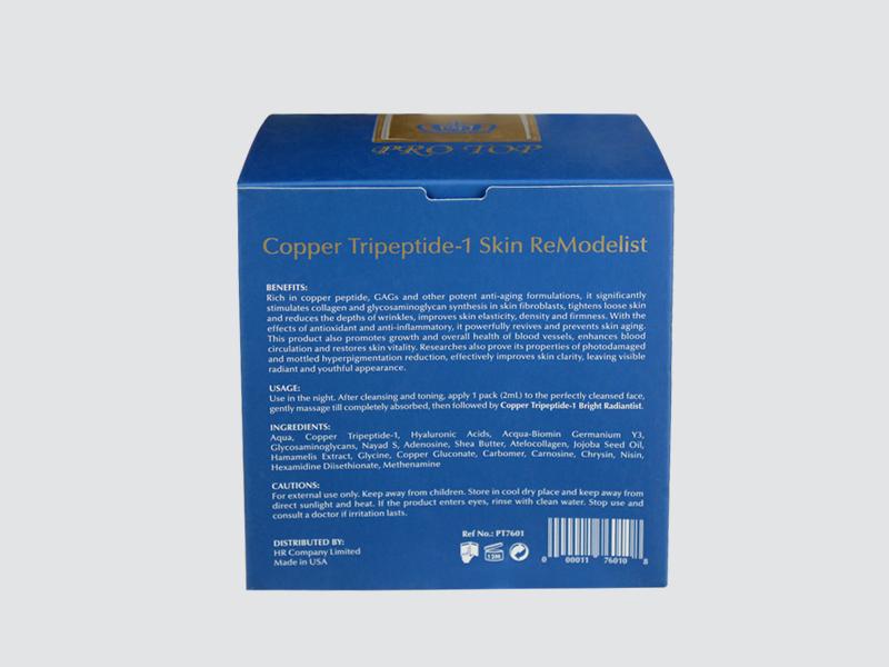 CharmPrinting cosmetic box uv printing gift package-2