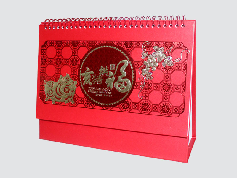 Charm Printing magnet gift box magnet gift box OEM for gifts-1