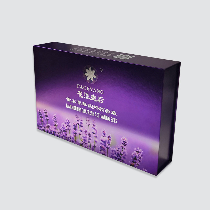 Custom Luxury Book Shape  Magnet Cosmetic Gift Box