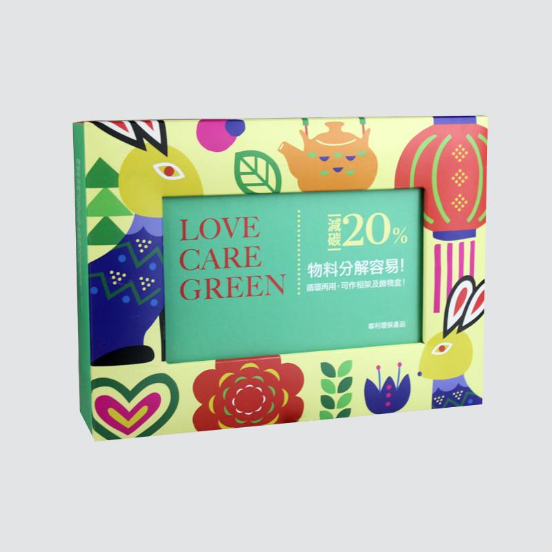 Custom Book Shape Gift Box with Tray