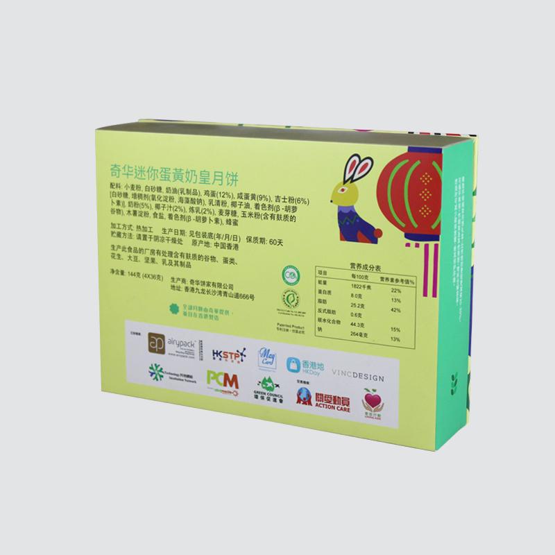 CharmPrinting  Array image105