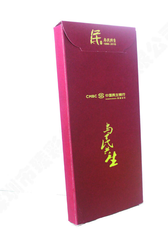 Charm Printing custom gift box OEM for festival packaging-1