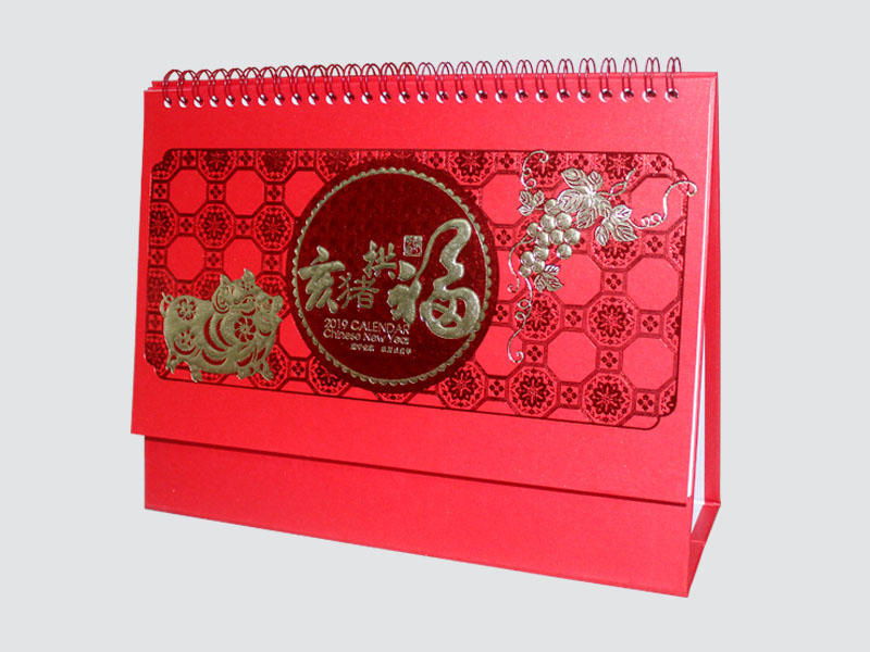 Charm Printing packaging boxes manufacturer for gifts-1