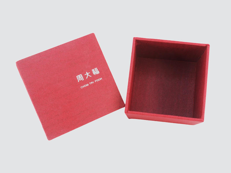 Charm Printing book shape jewelry packaging factory price for luxury box-2