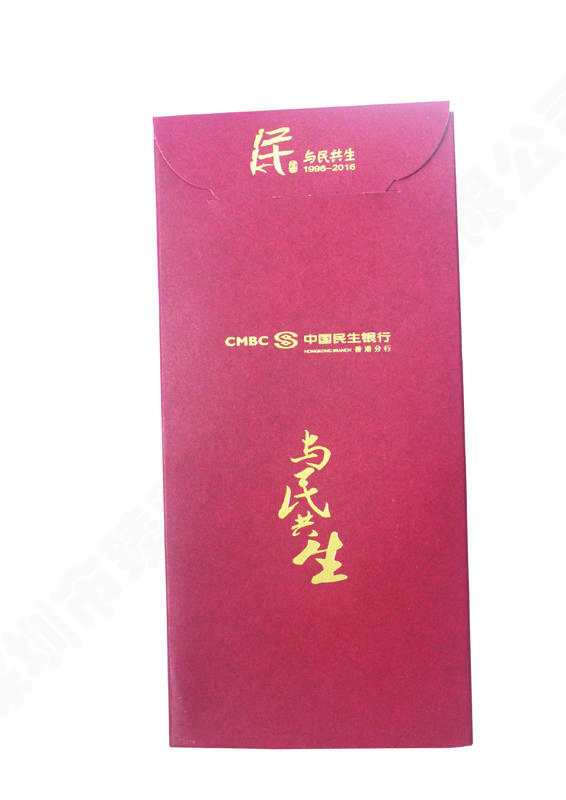 Charm Printing custom gift box OEM for festival packaging-2